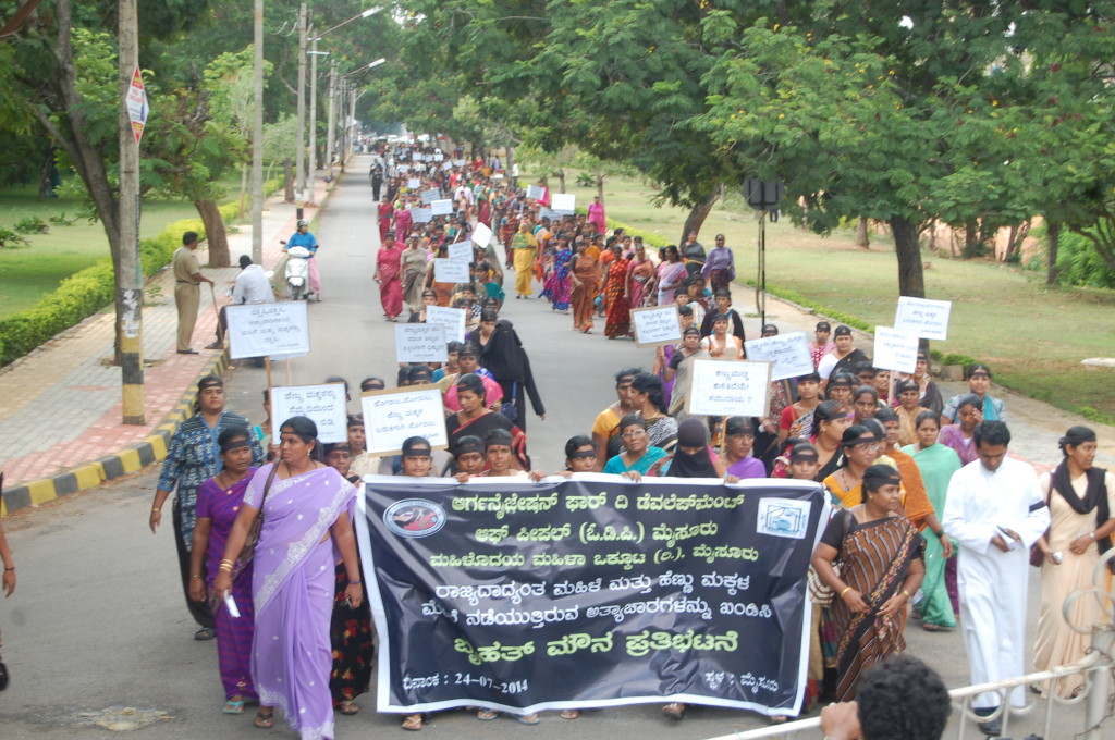 Silent Rally against Sexual Asult at Mysore  on 24.07.2014... (2)