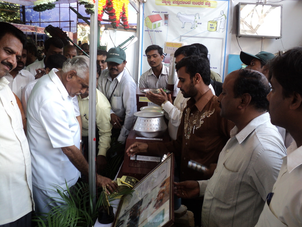 Mr. Yeduraappa Chief Minister inagurating ODP - ARE demo stall organised by Zilla Panchayath, Mysore