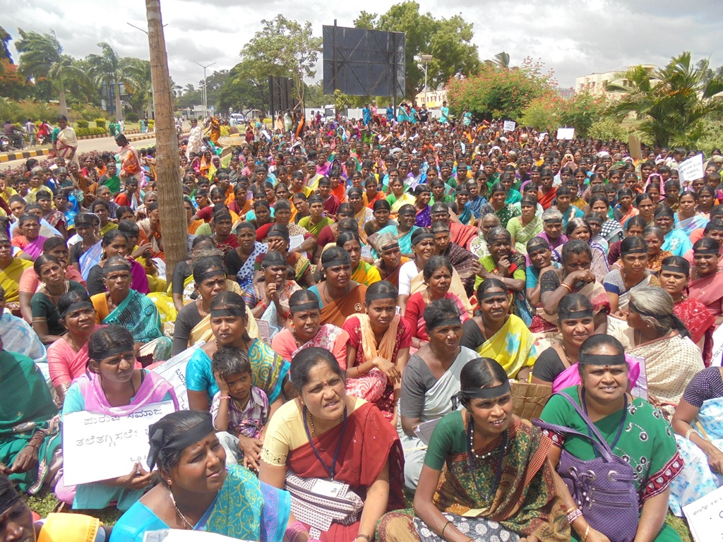 SHG women gatherings at DC office of Chamarajanagar against Sexual asulat of women