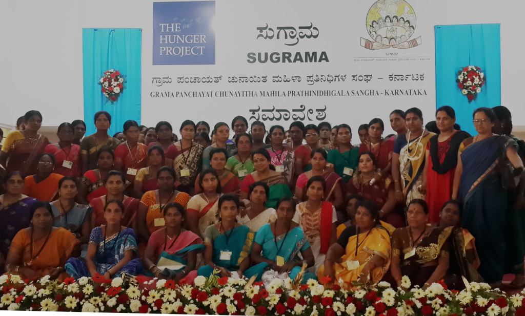 Sugrama state level Samavesha – SUGRAMA members with Mrs. Umashree, Minister of Women & Child Development
