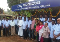 Contribution of Bus Stand by Maathaai Men Self Help Group