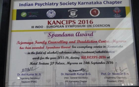 Spandana award: